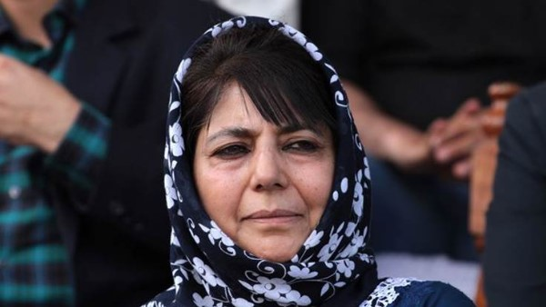 mehbooba mufti says HD Kumaraswamy led Cong-JD(S) govt collapse? It's a black day for democracy