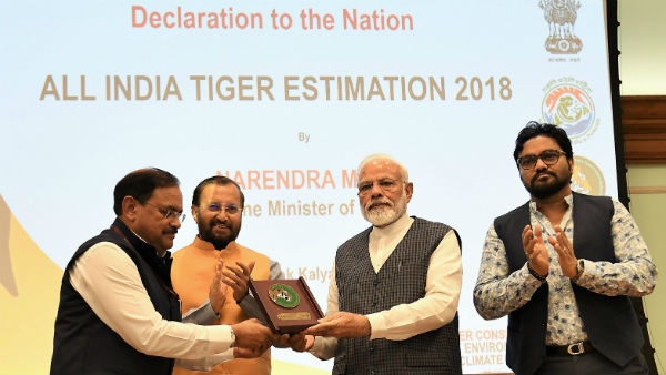 <strong>इसे भी पढ़ें- International Tiger Day: PM मोदी ने जारी की रिपोर्ट, जानिए कितनी हुई बाघों की संख्या</strong>