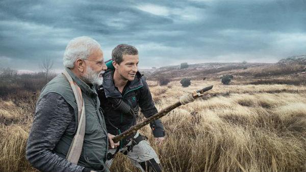 ये भी पढ़ें: Man Vs Wild में खतरों का सामना करेंगे पीएम मोदी, सामने आई तस्वीरें