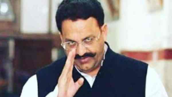 bail petition of mukhtar ansari rejected