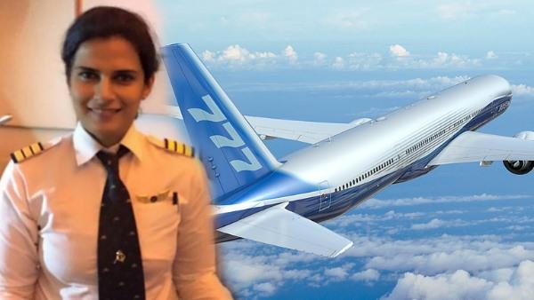 parul shekhawat : जयपुर एयरपोर्ट पर पहली बार उतरा बोइंग 777, झुंझुनूं की बेटी ने संभाली कमान
