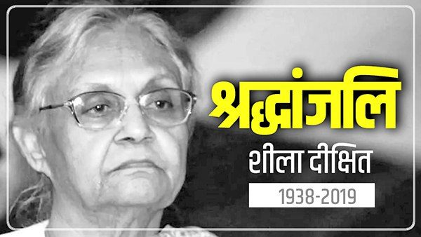'Deep grief over the demise of Sheila Dixit'