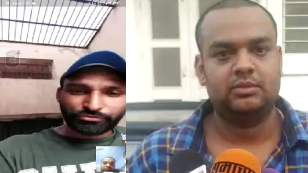 Threat from bikaner Jail By whatsapp video Call