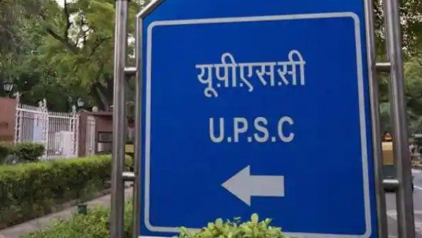UPSC declared the results of the civil services preliminary examination 2019