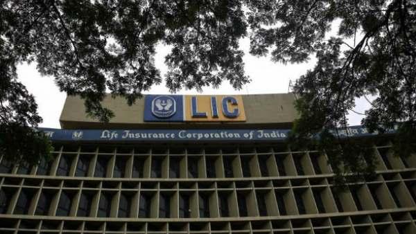 यह पढ़ें: LIC बीमाधारकों के लिए जरूरी खबर, बदल गया अहम नियम