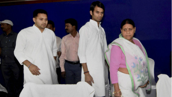 Lalu family trying to get reconciliation