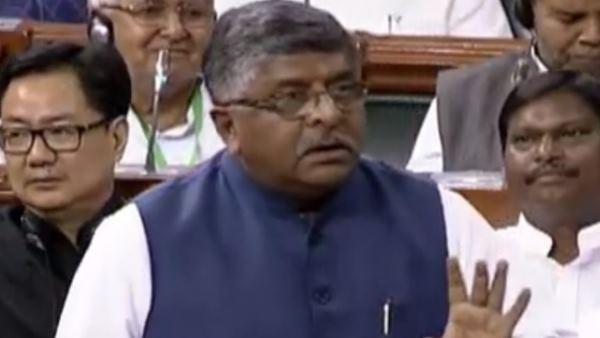 Ravi Shankar Prasad says Supreme Court judges should avoid Harsh Words
