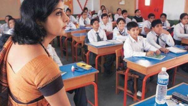 सरकारी टीचर बनने का मौका, 10,000 से ज्यादा भर्तियां