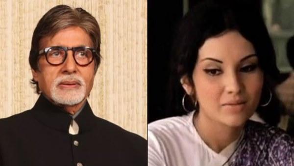 <strong>विद्या सिन्हा के निधन से दुखी हैं अमिताभ बच्चन, ऐसे किया याद</strong>