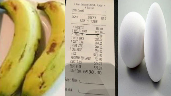 Hotel charge Rs 442 bananas, 2 boiled eggs can cost you Rs 1,700, Now government Demand explanation