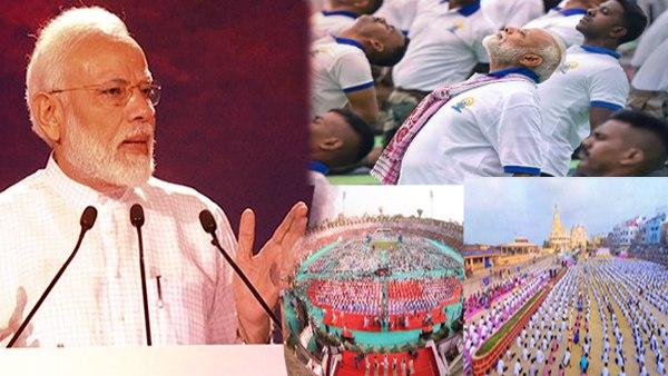 यह पढ़ें: ये Fit India Movement क्या है, जिसकी पीएम मोदी ने 'खेल दिवस' पर की भव्य शुरुआत?