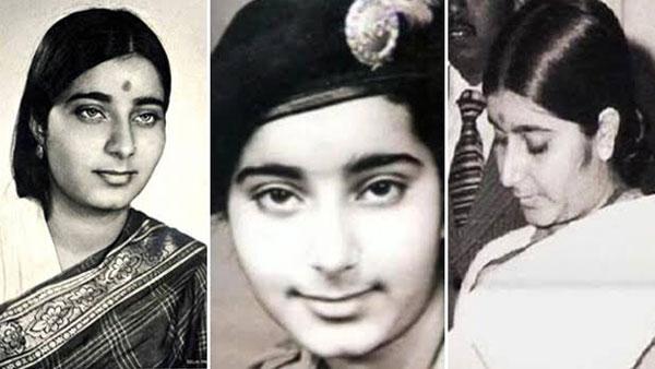 यह पढ़ें:Rare Pics: यहां देखें सुषमा स्वराज की कुछ अनदेखी तस्वीरें