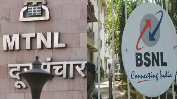 इसे भी पढ़ें- BSNL-MTNL के 92700 कर्मचारियों ने किया VRS के लिए आवेदन