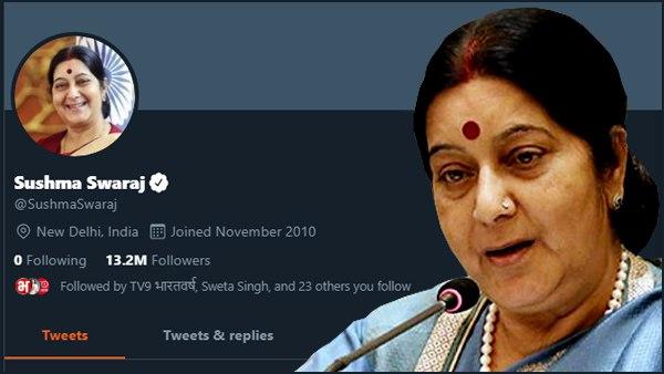 ये भी पढ़ें-सुषमा स्वराज के ट्विटर पर लाखों फॉलोअर, लेकिन कभी किसी को नहीं किया फॉलो