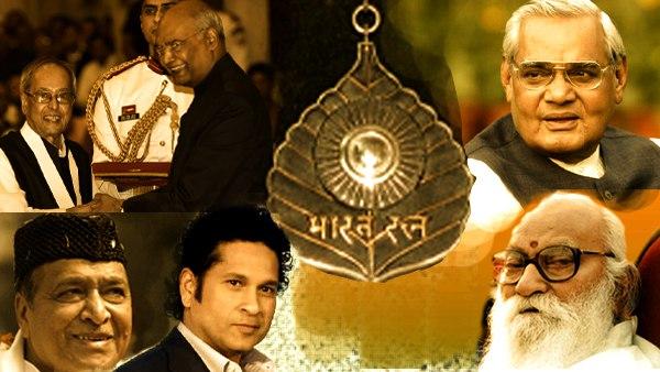 यह पढ़ें:Bharat Ratna Award: 1954-2019 तक विजेताओं की सूची