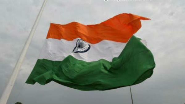 यह पढ़ें: Independence Day: जानिए 15 अगस्त और 26 जनवरी को झंडा फहराने में क्या है अंतर?