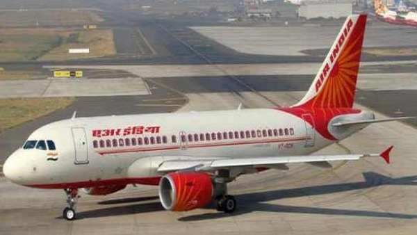 Air India Kolkata Delhi flight diverted to Amritsar due to traffic and low holding fuel