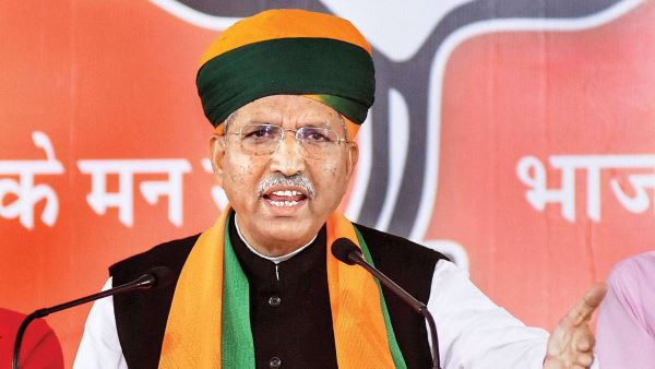 Central Minister Arjun ram Meghwal said water of pakistan will stopped After article 370