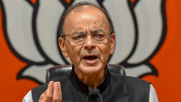 ये भी पढ़ें:इस खतरनाक बीमारी से जूझ रहे हैं पूर्व वित्त मंत्री अरुण जेटली