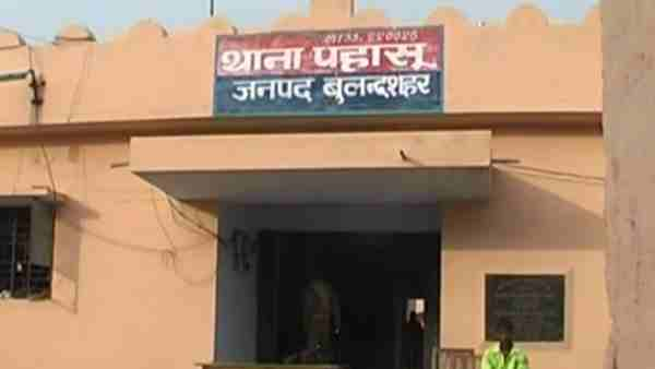 woman accused sub inspector of serious allegations