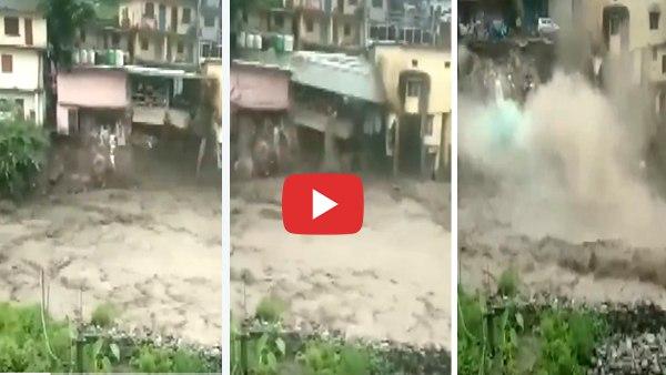 ये भी पढ़ें: उत्तराखंड: चमोली में पानी ने मचाई तबाही, नदी की धारा में बह गई तीन मंजिला इमारत, देखें VIDEO
