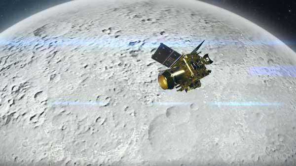 ये भी पढ़ें- जानिए आप कैसे चंद्रयान-2 की चांद पर लैंडिंग के बन सकते हैं गवाह