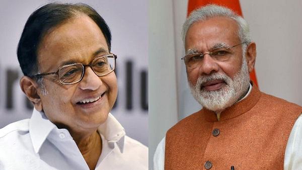 चिदंबरम ने की थी पीएम मोदी की तारीफ, अब आया कांग्रेस का बयान