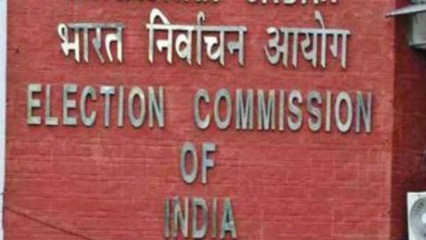 Bye elections for Uttar Pradesh two Rajya Sabha seats to be held on 23 September