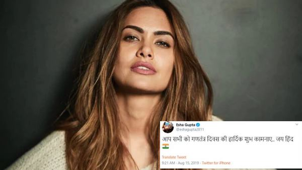 esha gupta tweet on independence day made her got trolled