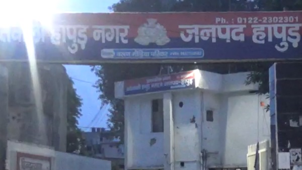 Three divorces given for asking 30 rupees