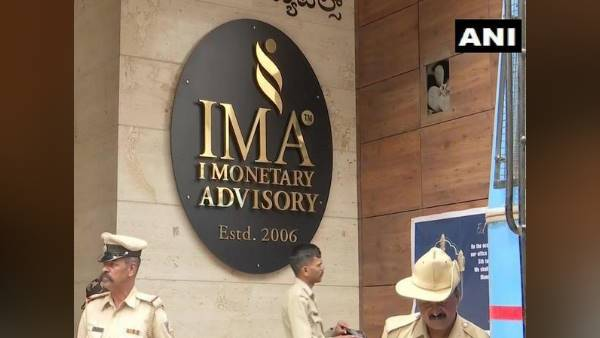 Karnataka govt transfers IMA ponzi scam case to the CBI