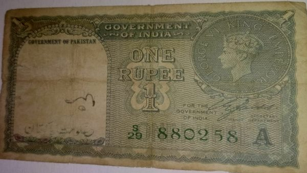 india pakistan name print on same notes
