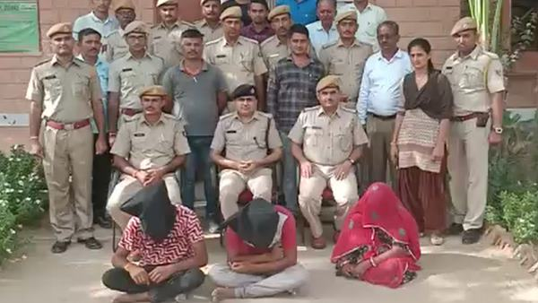 Woman Arrested With two Men for Her Husband Murder in Jaisalmer