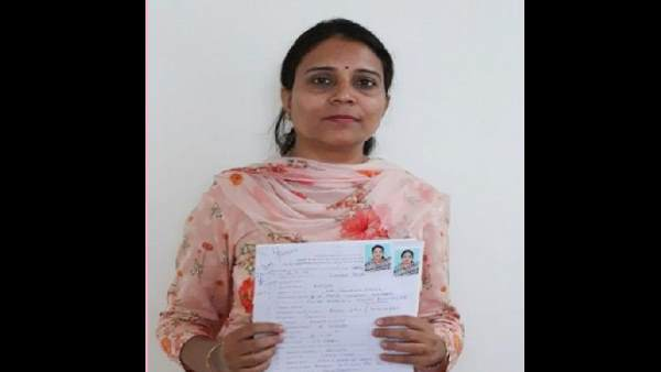 suman priya won one crore fifty lakhs in punjab bumper lottery