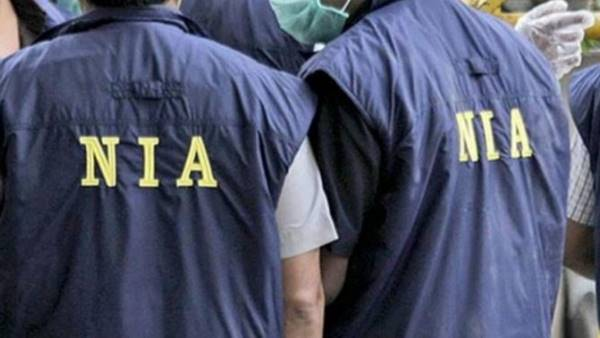 three NIA Officers Transferred after Demanding Bribe from Businessman