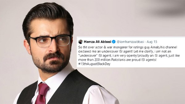 Pakistani Actor Hamza Ali Abbasi declared himself ISI agent on twitter