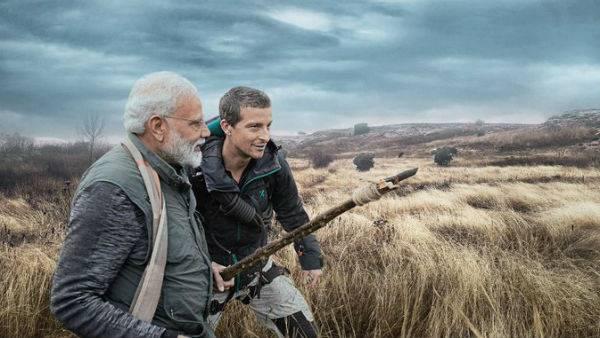 इसे भी पढ़ें- Man Vs Wild में पीएम मोदी के आने के बाद पर्यटन विभाग ने लिया बड़ा फैसला