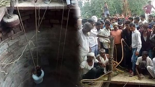 Watch video: two brother jumped in the well, villagers saved one in 5 hours rescue
