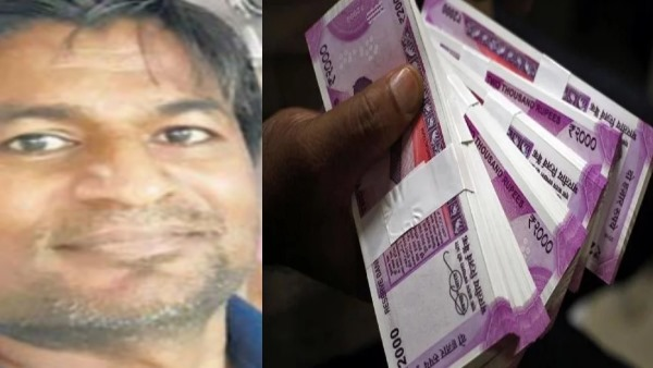 Action against UIT's senior accounting officer Ramesh Bawri