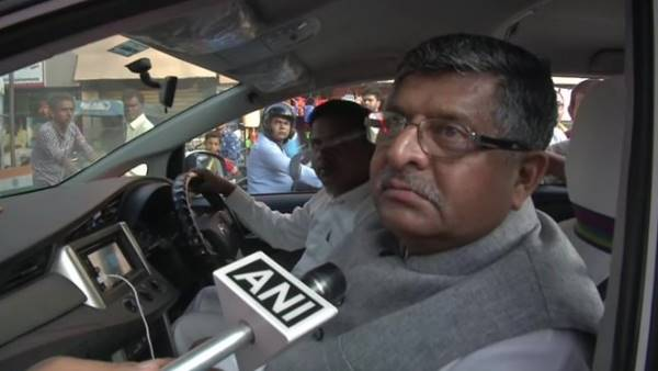 Ravi Shankar Prasad on Congress leader Digvijaya Singhs remarks on jammu Kashmir