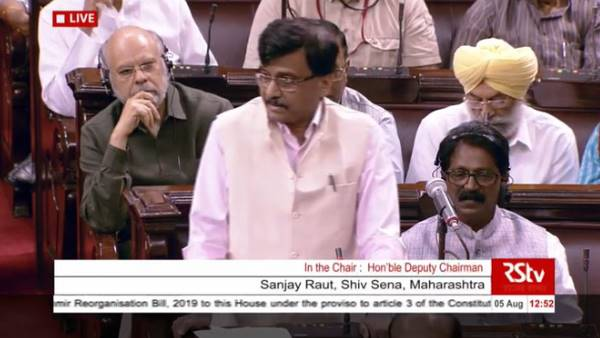 Shiv Sena, Rajya Sabha MP Sanjay Raut on jammu kashmir section 370 Bill