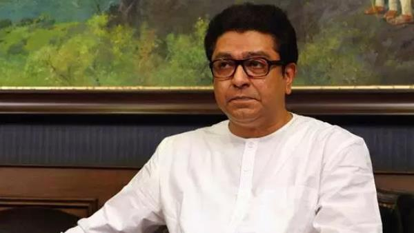 Raj Thackeray appear before ed 22 aug Uddhav Thackeray back