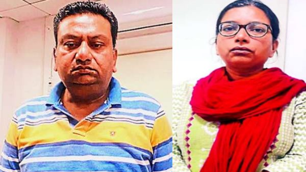 Husband wife Arrested by cyber cell Indore for fraud with engineer
