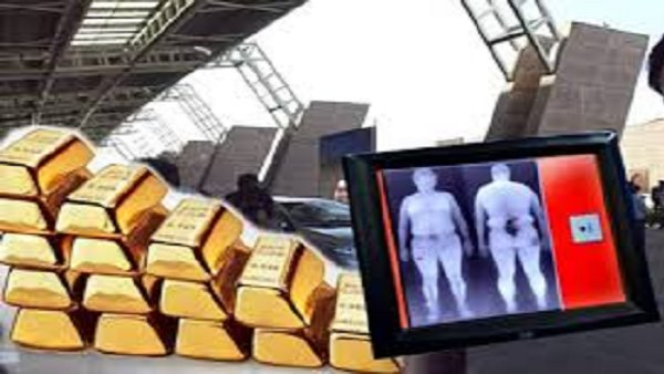 smuggler arrested at surat airport with more than 600 gram gold