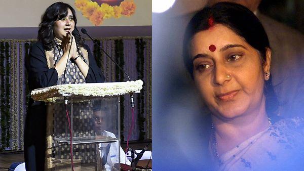 <strong>ये भी पढ़ें- सुषमा स्वराज की प्रार्थना सभा में बेटी बांसुरी ने कही बेहद भावुक करने वाली बात</strong>
