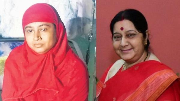 गुजरात की नूरजहां बोलीं- मैं जिंदा हूं तो सुषमा जी की वजह से, नहीं तो ओमान में ही मर जाती