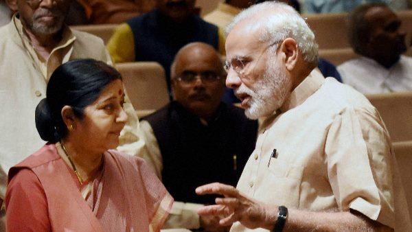 ये भी पढ़ें-सुषमा स्वराज ने किस बात पर पीएम मोदी से कहा, 'इसमें आपकी नहीं चलेगी...'