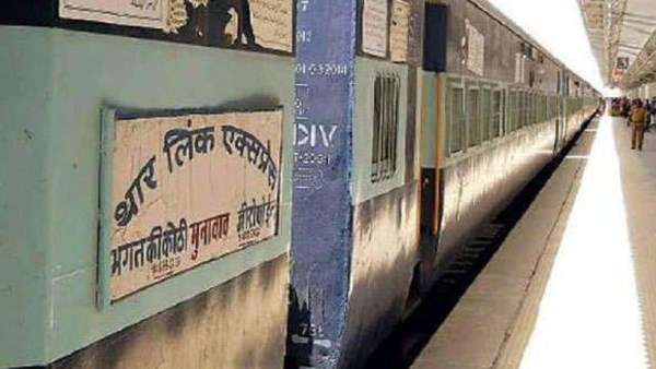 Thar Express services stopped Between india Pakistan