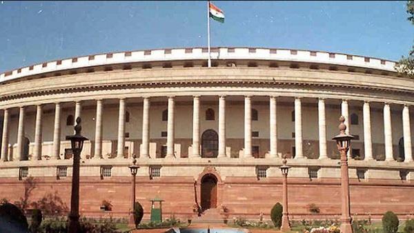 संविधान दिवस: PM मोदी करेंगे संसद को संबोधित, विपक्ष का बहिष्कार