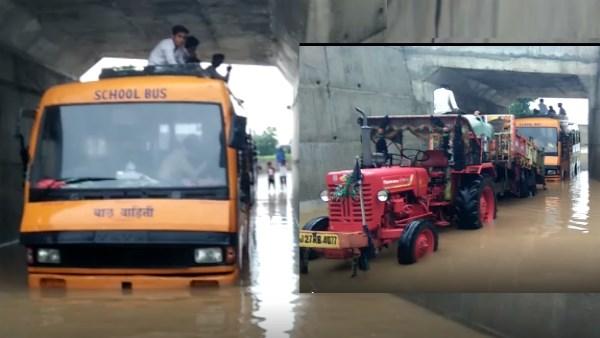 <strong>Heavy Rain Udaipur : अंडरपास में फंसी स्कूली बच्चों से भरी बस, बच्चों ने छत पर चढ़कर बचाई जान </strong>